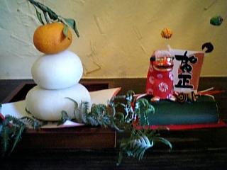image/peachpit-2006-01-02T12:51:44-1.jpg